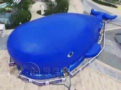 兒童鯨魚島百萬海洋球樂園